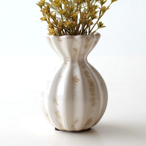 花瓶 おしゃれ 陶器 フラワーベース 花器 かわいい セラミックベース モダン アンティーク レトロ アイボリー セラミックベース WH [kan6221]