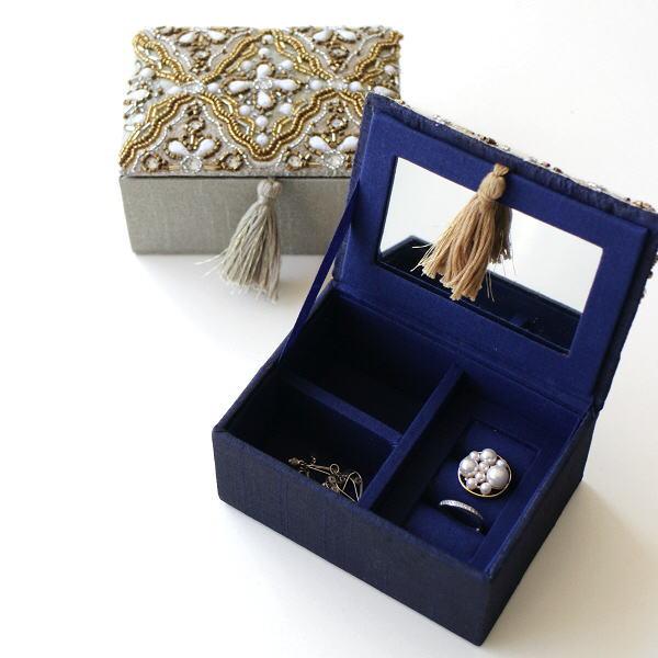 ジュエリーボックス おしゃれ アクセサリー収納 鏡付き 可愛い ビーズ刺繍BOXC 2カラー [kan6541]