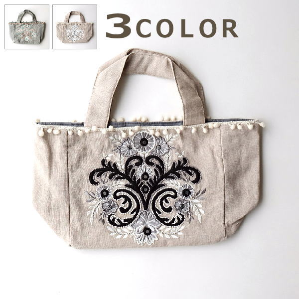 ビーズ刺繍バッグ 3カラー [kan6782]