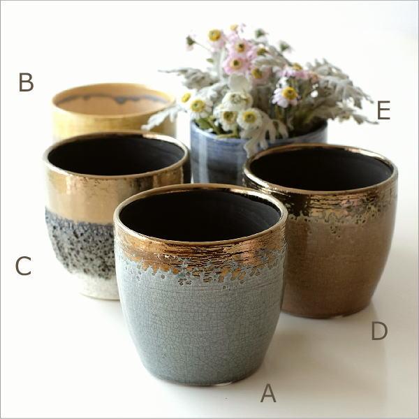 陶器の鉢カバー ポット5カラー [kan6988]