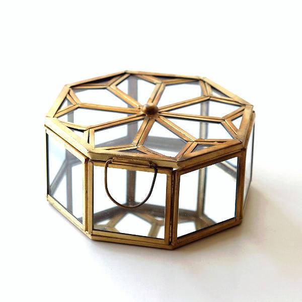アクセサリーケース 真鍮 ミラー 八角形 小物入れ アクセサリーボックス 収納 レトロ アンティーク 真鍮の八角ガラスボックス [kan7179]