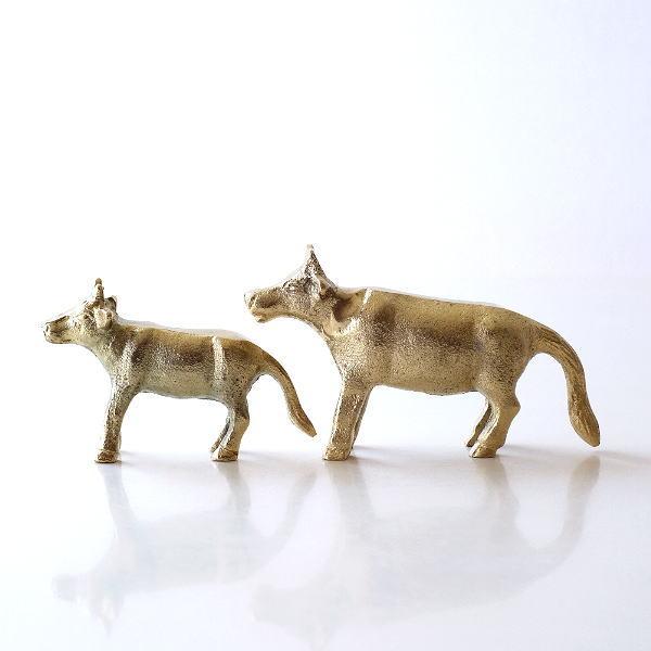 牛 ウシ 置物 オブジェ インテリア ゴールド おしゃれ アンティーク アニマル 動物 雑貨 アルミアニマルの親子 ウシ [kan7247]