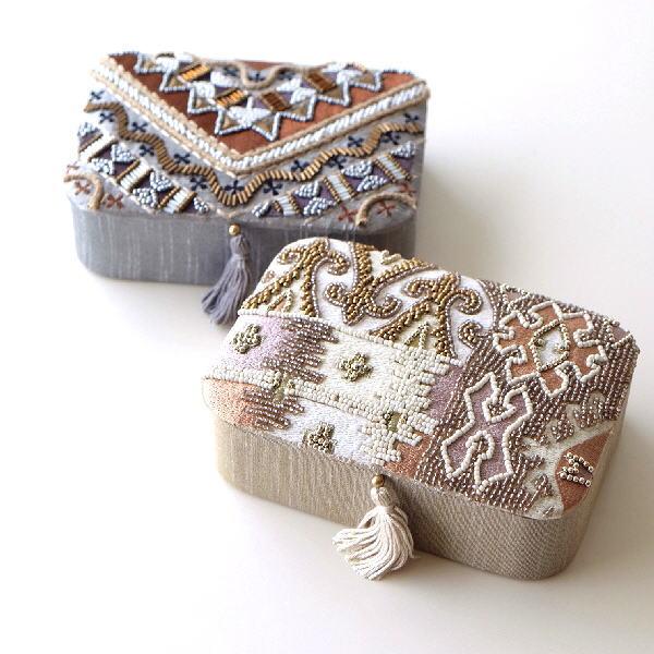 ビーズ刺繍レクタングルボックス2タイプ [kan7666]