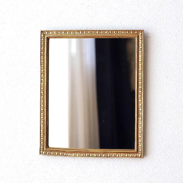 鏡 壁掛けミラー アンティーク おしゃれ ウォールミラー リビング 玄関 アンティークゴールドのレクタングルミラー [kan7673]