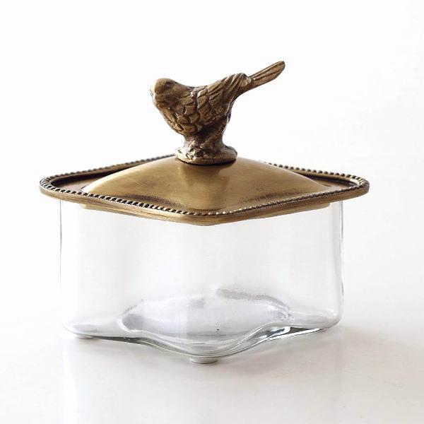 小物入れ ふた付き おしゃれ ガラス 真鍮 アンティーク ゴールド エレガント 小物収納 ガラスケース 真鍮の蓋付ガラスボックス バード [kan7851]