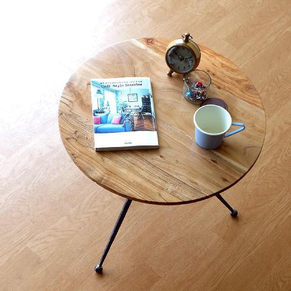 サイドテーブル 丸テーブル 木製 アイアン 脚 直径50cm ソファ ベッド ナチュラル 天然木 無垢 円形 アイアンとウッドのラウンドテーブル L 【送料無料】 [kan8228]