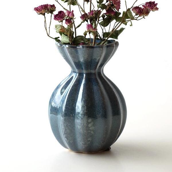 花瓶 おしゃれ 陶器 フラワーベース 花器 かわいい セラミックベース モダン アンティーク スモークブルー セラミックベース BL [kan8582]