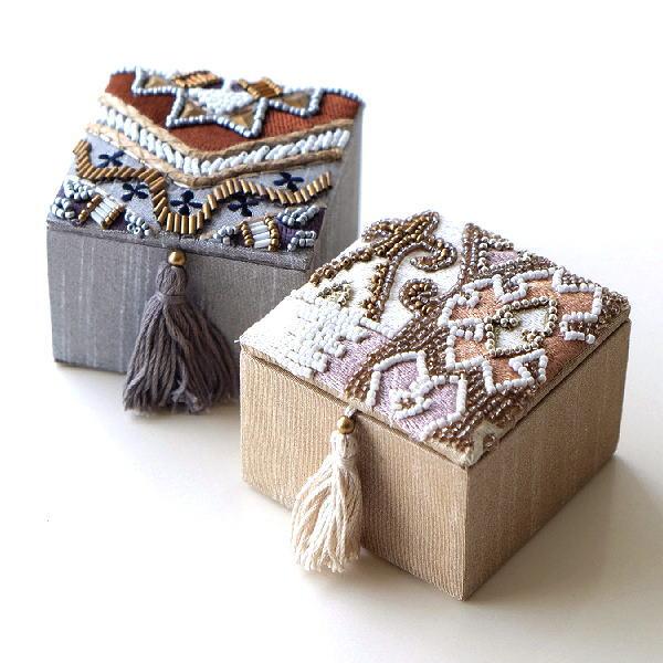 ビーズ刺繍スクエアミニボックス2タイプ [kan8639]