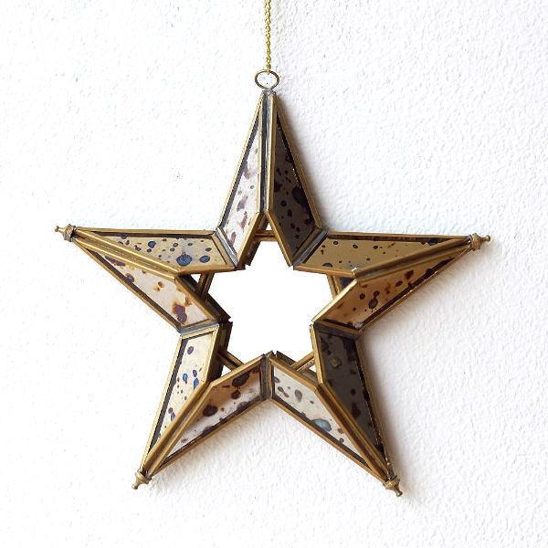 オーナメント 星 アンティーク おしゃれ 壁飾り 吊り下げ ブラスガラスオーナメント スター [kan8923]