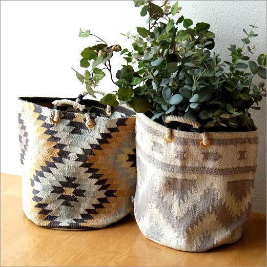 手織りのプランターカバー 2タイプ