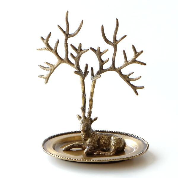 アクセサリースタンド ツリー 木の枝 アンティーク おしゃれ 真鍮 イヤリング 指輪 ピアス 収納 皿 トレー ブラスアクセサリースタンド ディア [kan9754]