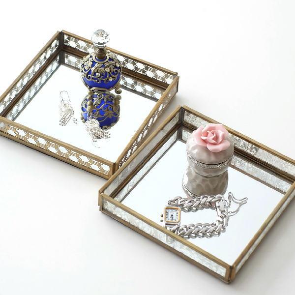 アクセサリートレイ 小物入れ ミラー おしゃれ かわいい アンティーク ガラス トレー 真鍮 スクエアトレイ エンボスガラス 真鍮&ガラストレー 2タイプ [kan9824]