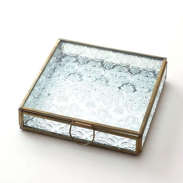 小物入れ 収納ケース おしゃれ かわいい ガラスケース 真鍮 アクセサリー収納 ガラス ふた付き 小物収納 真鍮&エンボスガラスケース スクエア [kan9830]