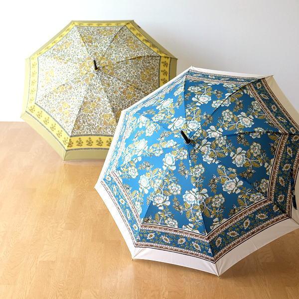 傘 長傘 日傘 UVカット 晴雨兼用 雨晴兼用 雨傘 レディース おしゃれ かわいい 花柄 エスニック 更紗柄アンブレラ 2タイプ [kan9986]