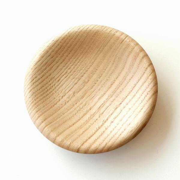 皿 プレート トレイ 木製 おしゃれ 栗の木 天然木 日本製 木工 クリの木プレート 120 [kch0277]