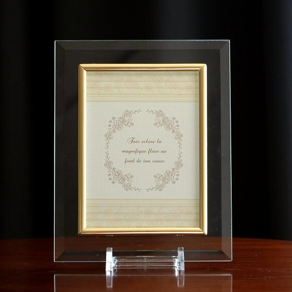フォトフレーム ガラス 透明 写真立て フォトスタンド クリア おしゃれ 縦置き 横置き キャビネ 結婚祝い プレゼント ギフト ガラスのフレーム シンプル [kkm0827]