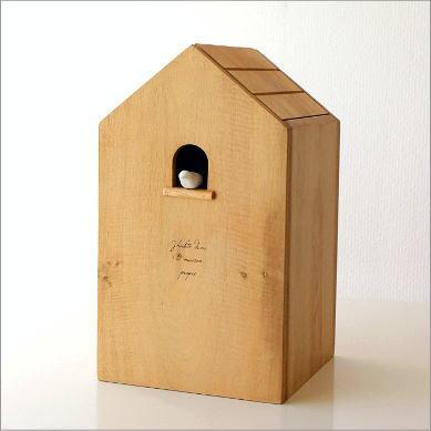 ゴミ箱 ごみ箱 木製 おしゃれ かわいい スイング式 ダストボックス ウッドバードハウスのゴミ箱