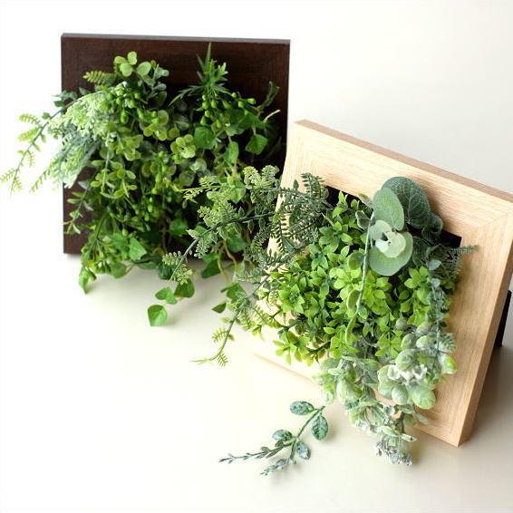 フェイクグリーン CT触媒 消臭 壁掛け グリーン 観葉植物 木製 フレーム 置物 オブジェ インテリア 玄関 CT触媒付フェイクグリーンのミニフレーム 2タイプ [kkm3557]