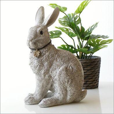 うさぎ 置物 雑貨 ウサギ ガーデンオブジェ インテリアオブジェ ガーデン置物 おすわりうさぎ [kkm7668]