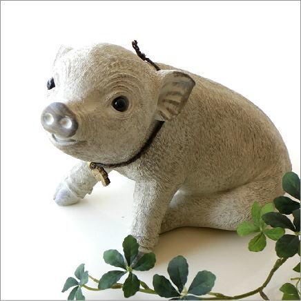ぶた ブタ 置物 ガーデンオブジェ かわいい 雑貨 ガーデン置物 子豚 [kkm7863]
