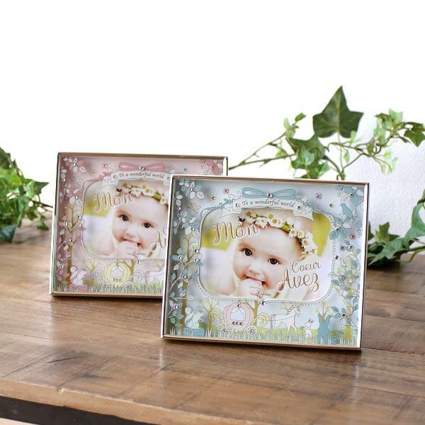 フォトフレーム ベビー 赤ちゃん 写真立て かわいい L判 横 出産祝い 誕生祝い ベビーキラキラフレーム 2カラー [kkm9500]