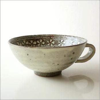 スープカップ 陶器 美濃焼 日本製 スープボウル おしゃれ カフェオレボウル スープカップ 花三島