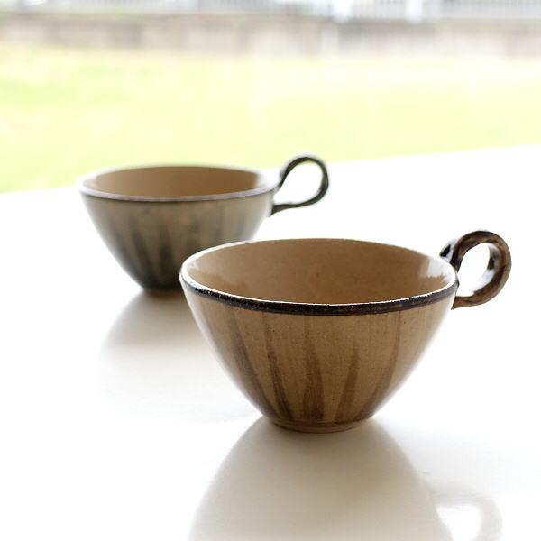 スープカップ おしゃれ 陶器 瀬戸焼 和食器 カフェオレボウル シリアルボウル 日本製 星スープカップ 2カラー [ksn0678]