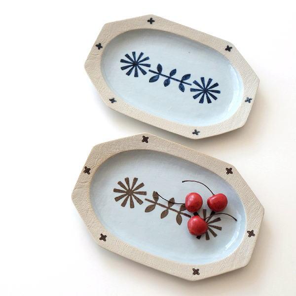 お皿 プレート 北欧 おしゃれ 可愛い 花柄 楕円形 オーバル 陶器 瀬戸焼 日本製 焼き物 オーバル大皿2カラー [ksn0925]