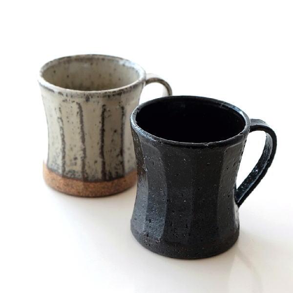 マグカップ 陶器 おしゃれ 和モダン 和食器 コーヒーカップ カフェ 瀬戸焼 日本製 焼き物 めんとりマグ2カラー [ksn0929]