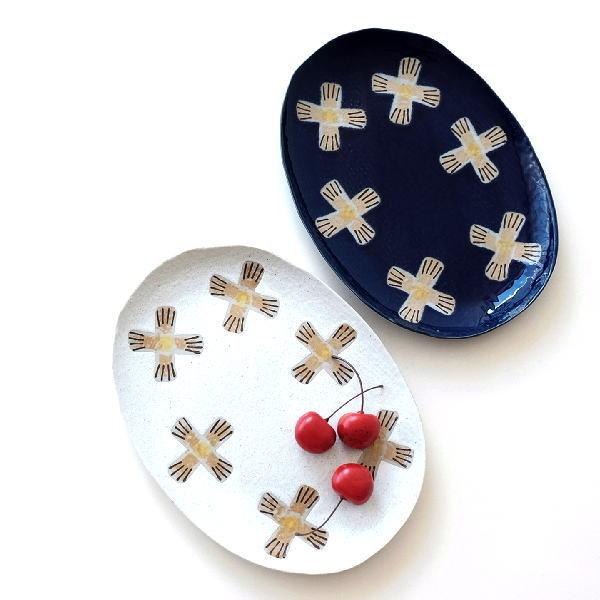 お皿 プレート 北欧 おしゃれ 可愛い 花柄 楕円形 オーバル 陶器 瀬戸焼 日本製 焼き物 コバナ深皿2カラー [ksn0934]