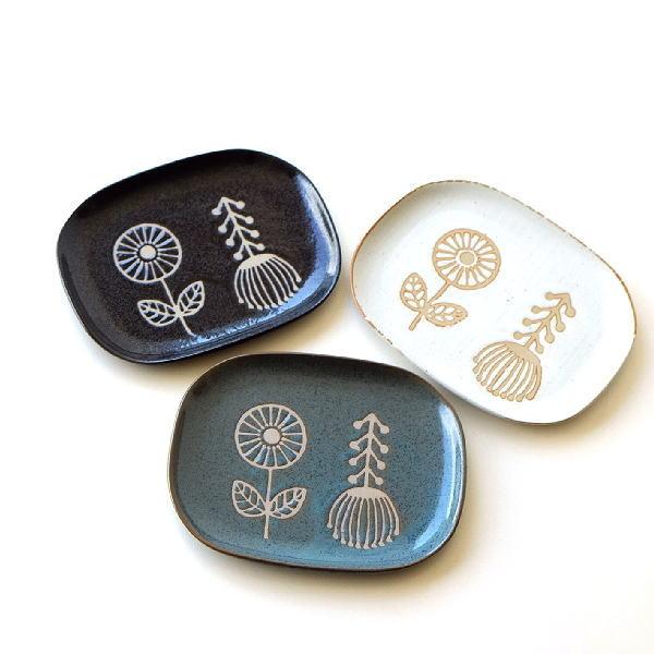 お皿 プレート 北欧 中皿 浅い 陶器 花柄 かわいい 可愛い おしゃれ 瀬戸焼 日本製 焼き物 プレート中皿3カラー [ksn1196]
