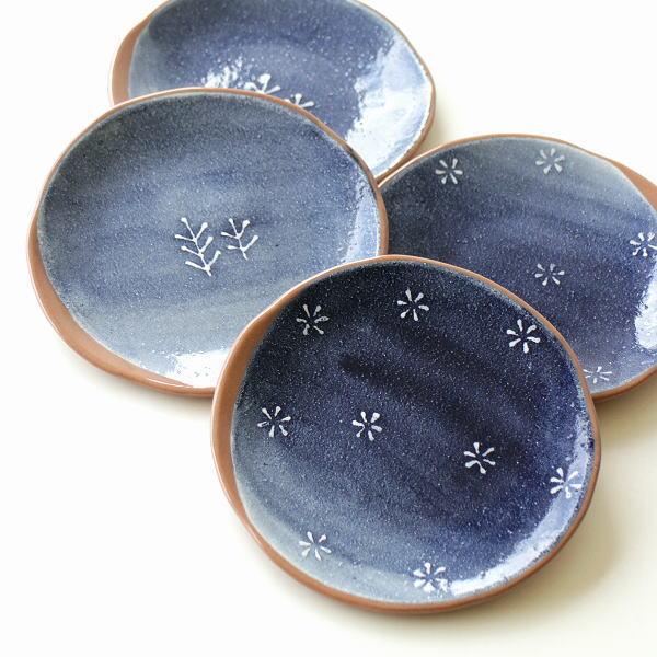 お皿 プレート おしゃれ 小皿 陶器 小さめ かわいい 北欧 瀬戸焼 日本製 焼き物 デニム デニム皿2枚セット2タイプ [ksn2182]