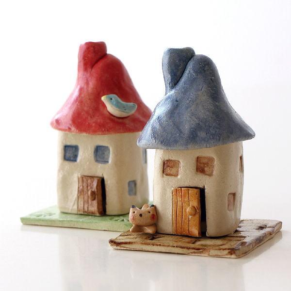 香炉 かわいい 陶器 お香立て おしゃれ 日本製 瀬戸焼 焼き物 陶器の煙突家の香炉 2タイプ [ksn3798]