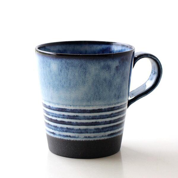 マグカップ おしゃれ 陶器 日本製 モダン 可愛い 焼き物 美濃焼 かっこいい ボーダー インディゴブルー キッタチボーダーマグ [ksn6667]