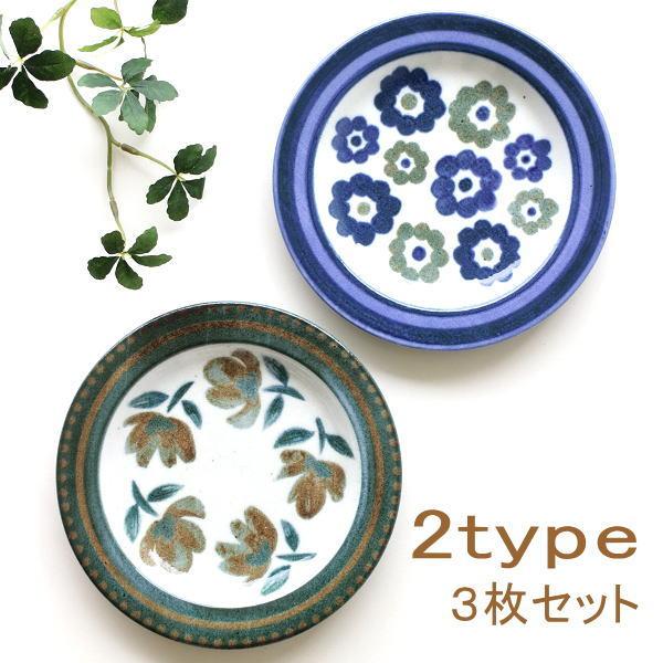 お皿 プレート おしゃれ 小さい 小皿 陶器 かわいい 日本製 瀬戸焼 セット アンティーク 花 プレート小皿3枚セット フラワーべッド2タイプ [ksn8541]