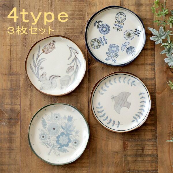 お皿 プレート 20センチ セット おしゃれ 花柄 瀬戸焼 日本製 アンティークカラーのデザインプレート3枚セット 4タイプ [ksn8796]
