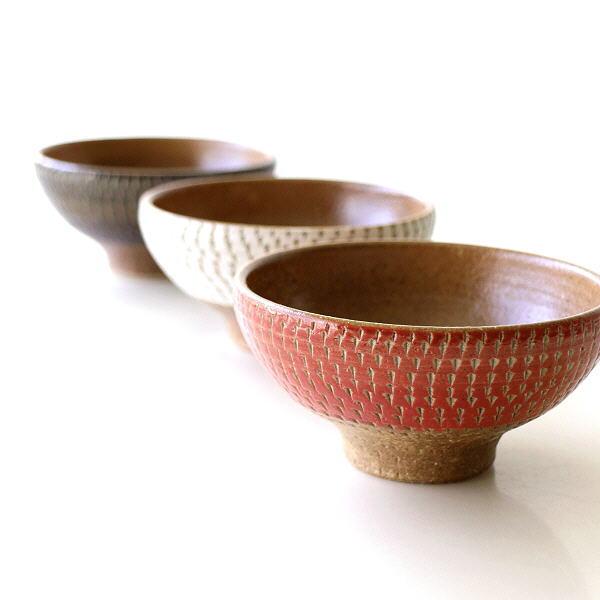 ごはん茶碗 ご飯茶碗 おしゃれ 浅い 陶器 和食器 和風 焼き物 日本製 飛カンナ焦げ飯碗 3カラー [ksn8951]