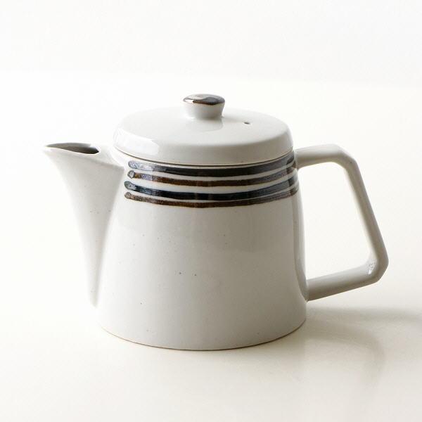 ティーポット ボーダー 陶器 おしゃれ 茶こし付き 急須 和風 洋風 モダン シック かわいい シンプル デザイン 日本製 ボーダーポット [ksn9773]