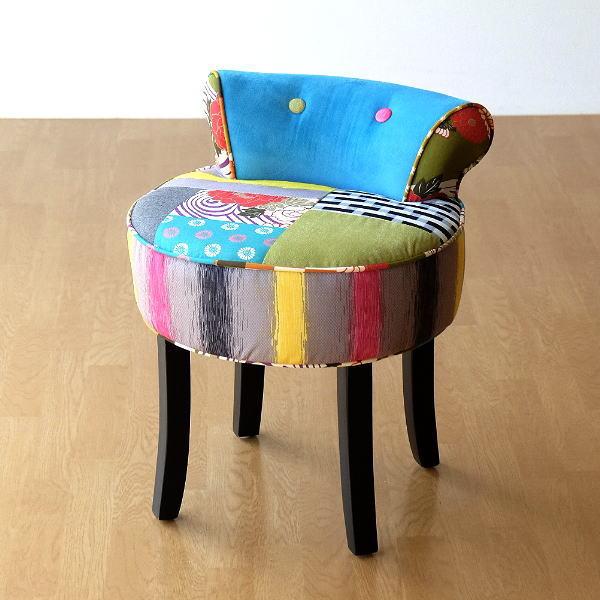 椅子 チェア カラフル パッチワーク 布張り 木製 かわいい おしゃれ 一人掛け 一人用 丸い 丸型 丸椅子 カラフルチェアー A 【送料無料】 [kwb0305]
