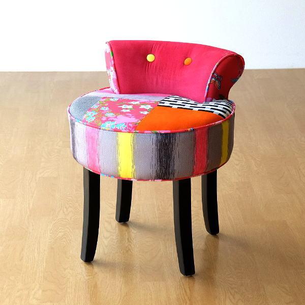 椅子 チェア カラフル パッチワーク 布張り 木製 かわいい おしゃれ 一人掛け 一人用 丸い 丸型 丸椅子 カラフルチェアー B 【送料無料】 [kwb0306]