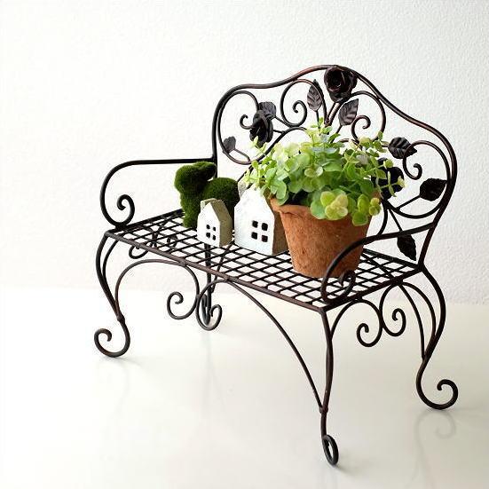 ミニベンチ 花台 フラワースタンド アイアン おしゃれ かわいい アンティーク風 エレガント 小さい フラワーラック 鉢置き台 スチールアイアンのミニベンチ [kwb8359]