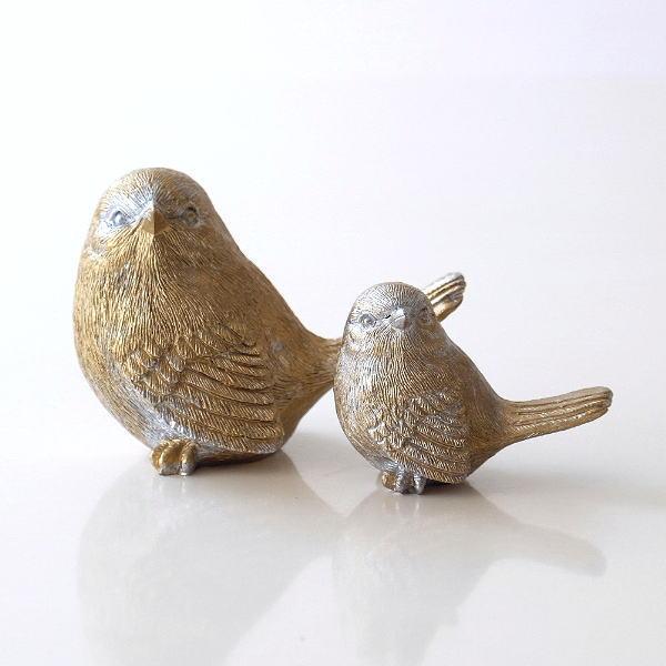 鳥 置物 オブジェ ゴールド インテリア かわいい 親子 ゴールデンバードの置物2セット [kwb9737]