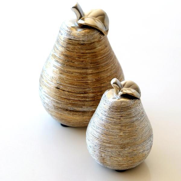 洋梨 置物 オブジェ おしゃれ セラミック 陶器 インテリア シルバー ゴールド 洋ナシのオブジェ 2個セット [kwt0868]