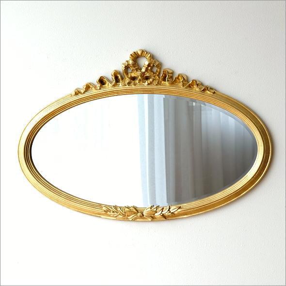 壁掛けミラー ウォールミラー アンティーク 鏡 壁掛け ミラー エレガント ヨーロピアン オーバル 楕円形 リビング 玄関 ゴールドリボンのオーバルミラー【送料無料】
