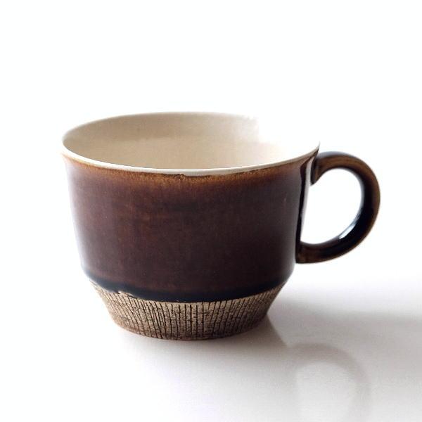 スープカップ おしゃれ 大きめ 陶器 美濃焼 日本製 かわいい 和食器 取っ手付き 可愛い ビッグなスープカップBR [kyt1819]