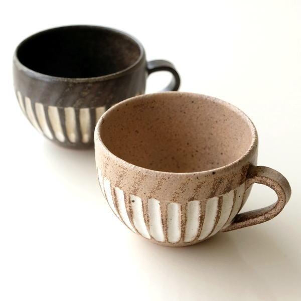 マグカップ 陶器 日本製 美濃焼 おしゃれ かわいい 焼き物 和モダン 象がん丸マグ 2カラー [kyt2356]