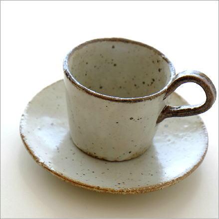 カップ&ソーサー おしゃれ 陶器 和食器 ティーカップ ソーサー コーヒーカップ&ソーサー 日本製 美濃焼 シンプル 和風 和 ガレット カップ&ソーサー