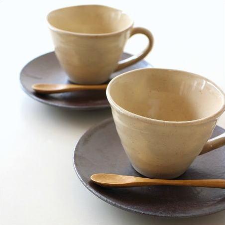 カップ&ソーサー おしゃれ 陶器 和食器 コーヒーカップ セット 日本製 美濃焼 キナリカップ&ソーサー2個セット [kyt2628]