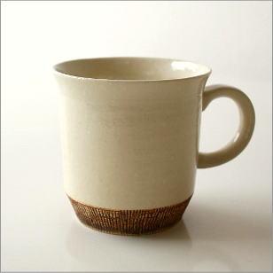 マグカップ 陶器 大きい おしゃれ コーヒーカップ 美濃焼 日本製 マグカップ ビッグカップホワイト