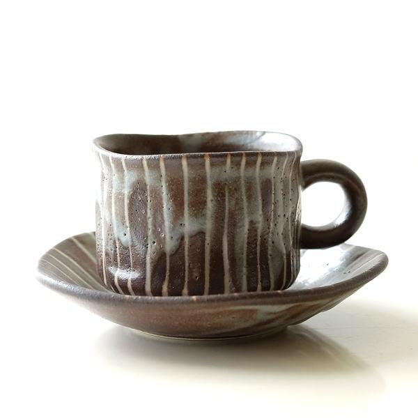コーヒーカップ&ソーサー 陶器 おしゃれ 和食器 カップ&ソーサー 美濃焼 日本製 焼き物 鼠志野珈琲碗皿 [kyt3058]
